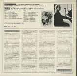 商品名SONY 25AC242 Paderewski Piano Roll