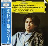 商品名Ivo Pogorelic Ravel LP