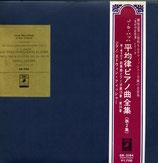 商品名Fischer Bach GR2184 LP