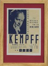 商品名Kempff 1954