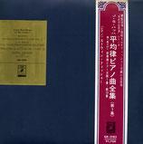 商品名Fischer Bach GR2183 LP