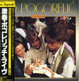 商品名Ivo Pogorelic 1980 LP