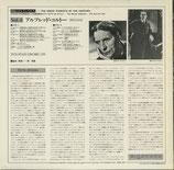 商品名SONY25AC243 Cortot Piano Roll