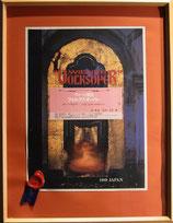 商品名Volksopa 1989 Japan