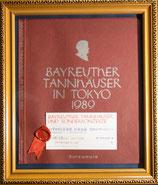 商品名Bayreuth Bunkamura 1989 Japan Tannheuser