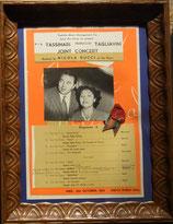 商品名タリアビーニ 1955 HPA