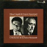 商品名Lipatti Ansermet Schuman LP