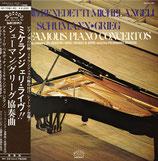 商品名Michrangeli 2 Piano Concertos LP