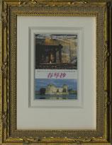 商品名春箏抄 サヴォリンナ音楽祭 1990 HPA