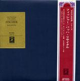商品名Fischer Bach GR2023 LP