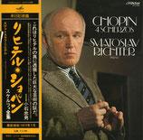 商品名Richter Chopin 4 Scherzos LP