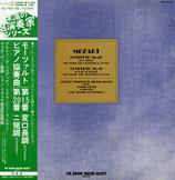 商品名Michelangeli Mozart Piano Con. No.20,15 LP