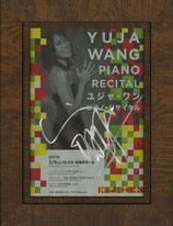 商品名Yuja Wang