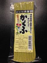 岐阜県産小麦粉使用 かくふ(安八郡神戸町産『小松菜』入り)