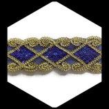 Galon or, bleu royal à sequins 5.5 cm vendu au mètre GAL002