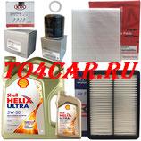Комплект для ТО4-ТО8-ТО12 Киа Соренто 2.4 175 лс 2012-2020 (SORENTO FL) SHELL 5W30