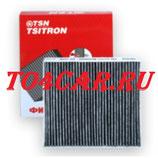 Угольный фильтр салона TSN/FILTRON Тойота Королла 1.6 124 лс 2007-2008 (TOYOTA COROLLA 07-08)