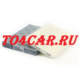 Оригинальный фильтр салона Ниссан X трейл 2.0 2007-2014 (NISSAN X-TRAIL 2.0) 27277EN000/B7277EN00MVA/B7277EN01MRV