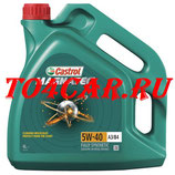 МАСЛО МОТОРНОЕ CASTROL MAGNATEC 5W-40 A3/B4 (4Л) Фольксваген Поло Седан 1.4 125 лс 2016-2019 (VOLKSWAGEN POLO SEDAN 1.4)
