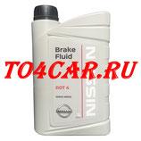 Оригинальная тормозная жидкость Ниссан X трейл 2.0 дизель 2007-2014 (NISSAN X-TRAIL 2.0D) DOT4 (1л) KE90399932R