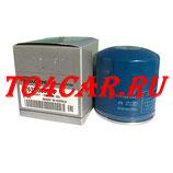Оригинальный масляный фильтр Киа Церато 3 1.6 2013-2018 (KIA CERATO YD 1.6) 2630035504/S2630035530