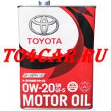 Оригинальное моторное масло TOYOTA 0W20 SN (4л) 0888010505 ORIGINAL