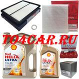 Комплект для ТО2-ТО10 Киа Соренто 2.4 175 лс 2012-2018 (SORENTO FL)