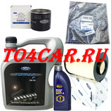 Комплект для ТО2-ТО4-ТО8-ТО10 Форд Фокус 2 1.4/1.6 2008-2011 (FORD FOCUS 2) 5W30 FORMULA F