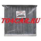 Оригинальный угольный фильтр салона Митсубиси Паджеро 3.2d 2006-2016 (MITSUBISHI PAJERO 4 3.2D) 7803A028