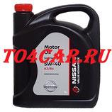 Оригинальное моторное масло Ниссан Нот 1.6 110 лс 2005-2014 (NISSAN NOTE 1.6) 5W40 (5л) KE90090042VA