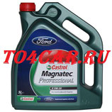 Оригинальное моторное масло Форд Фокус 2 1.4/1.6 2008-2011 (FORD FOCUS 2) Ford Castrol Magnatec Professional E 5W20 (5л) 15800D / 15D633
