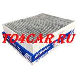 Оригинальный угольный фильтр салона Опель Мокка 1.8 140 лс 2012-2015 (OPEL MOKKA 1.8)