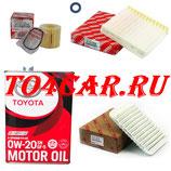 Комплект для ТО1-ТО2-ТО3-ТО5-ТО6-ТО7-ТО9 Тойота РАВ 4 2.0 2012-2019 (TOYOTA RAV4 2.0) 4Л 0W20 JAP