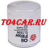 Масляный фильтр SAKURA Мазда 6 1.8 120 лс 2007-2012 (MAZDA 6 GH)