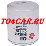 Масляный фильтр SAKURA Мазда 6 1.8 120 лс 2007-2012 (MAZDA 6 GH) C1936