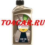 Моторное масло TOTAL QUARTZ 9000 FUTURE NFC 5W30 4L Киа Спортейдж 3 2.0 150 лс 2010-2016 (KIA SPORTAGE 3) производство Россия/Словакия 171839