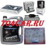 Комплект для ТО3-ТО6-ТО9 Форд Фьюжн 1.6 100 лс 2002-2012 (FORD FUSION)