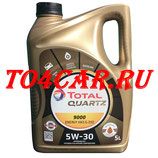 Моторное масло Киа Спортейдж 3 2.0 150 лс 2010-2016 (KIA SPORTAGE 3) TOTAL QUARTZ ENERGY 9000 HKS G-310 5W-30 5L 175393