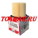 Оригинальный масляный фильтр Тойота РАВ 4 2.0 2012-2015 (TOYOTA RAV4 2.0) 04152YZZA6 ПРОВЕРКА ПО VIN