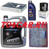 Комплект для ТО2-ТО4-ТО8-ТО10 Форд Фьюжн 1.6 100 лс 2002-2012 (FORD FUSION) ПРОВЕРКА ПО VIN