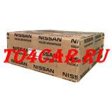 Оригинальный передний тормозной диск (комплект из 2шт) Ниссан Кашкай 2.0 2007-2014 (NISSAN QASHQAI 2.0)