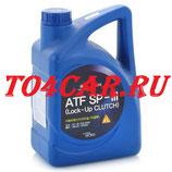 Оригинальное масло АКПП Киа Рио 1.4/1.6 2012-2015 (KIA RIO) ATF SP-III (4л) 0450000400