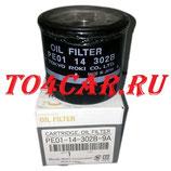 Оригинальный масляный фильтр МАЗДА СХ 5 2.0 150 лс 2012-2017 (MAZDA CX 5) PE0114302A / PE0114302B / PE0114302A9A / PE0114302B9A