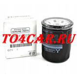 Оригинальный масляный фильтр Митсубиси Лансер 1.5 109 лс 2008-2012 (MITSUBISHI LANCER X 1.5) MD360935 / MZ690115