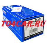 Задние тормозные колодки AKEBONO (ЯПОНИЯ) Ниссан X трейл 2.0 2007-2014 (NISSAN XTRAIL 2.0 T31) AN745WK