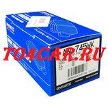 Задние тормозные колодки AKEBONO (ЯПОНИЯ) Ниссан X трейл 2.0 2007-2014 (NISSAN XTRAIL 2.0 T31)