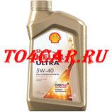Моторное масло Киа Соренто 2.4 175 лс 2009-2012 (KIA SORENTO) SHELL HELIX ULTRA 5W40 (1л) 550046367 / 550051592