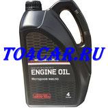 Оригинальное моторное масло Митсубиси АСХ 1.8 140 лс 2010-2016 (MITSUBISHI ASX 1.8) 0W30 (4л) MZ320754