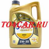 Моторное масло TOTAL QUARTZ INEO MC3 5W-30 (4L) Киа Спортейдж 3 2.0 150 лс 2010-2016 (KIA SPORTAGE 3) 10250501