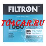 Фильтр салона FILTRON Ниссан Альмера Классик 1.6 107 лс 2006-2012 (NISSAN ALMERA CLASSIC) K1060
